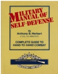 Military Manual of Self-Defense