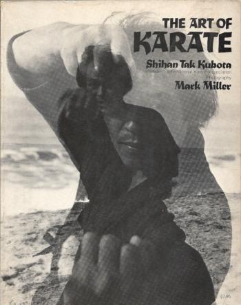 The Art of Karate