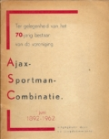 Ajax-Sportman-Combinatie 1892-1962