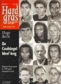 Hard Gras 7