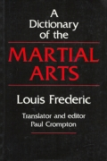 A Dictionary of Martial Arts