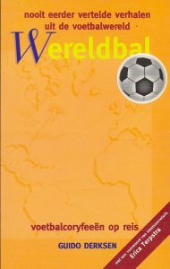 Wereldbal