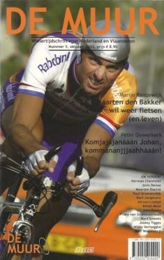 De Muur 5 Wielertijdschrift voor Nederland en Vlaanderen
