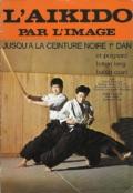 Aikido par l'image