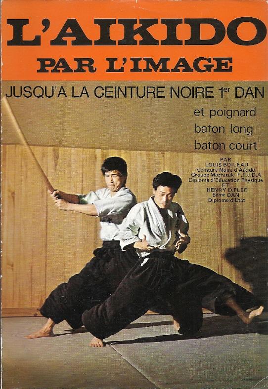 Aikido par l'image -jusqu'a...