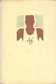 Mysterieuze krachten in de sport - 3e druk 1943