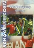 Schaatsseizoen 2006-2007