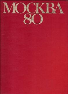 Mockba 80 (Moscow Olympics 1980)