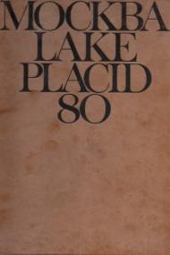 Mockba Lake Placid 1980