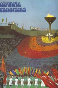 Olympic Panorama Moscow 1980