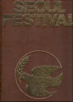 Seoul Festival