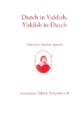 Dutch in Yiddish, Yiddish in Dutch - Cover