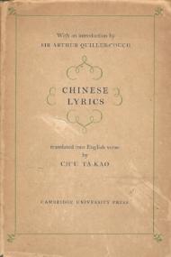 Chinese Lyrics dustjacket
