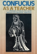Confucius as a Teacher