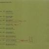 28 opeenvolgende programmabladen van het Nederlands Filmmuseum. opeenvolgende nummers (1 t/m 25van oktober 1970 t/m april-mei 1974