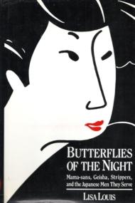 Butterflies of the Night