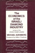 Economics of the Israeli Diamond Industry