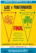 Ajax-Panathinaikos 1971