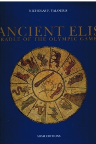 Ancient Elis