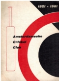 Amsterdamsche Cricket Club 1921-1981