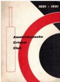 Amsterdamsche Cricket Club 1921-1981