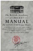 British Academy of Cricket Manual