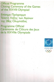 Official Programme Closing Cermemony
