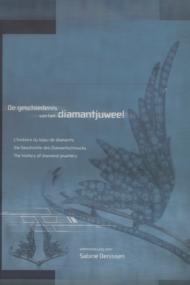 Geschiedenis van het diamantjuweel