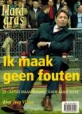Hard Gras 43