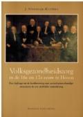Volksgezondheidszorg in de 16e en 17e eeuw te Hoorn