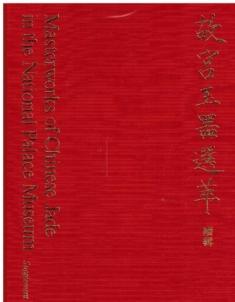 Masterworks of Chinese Jade