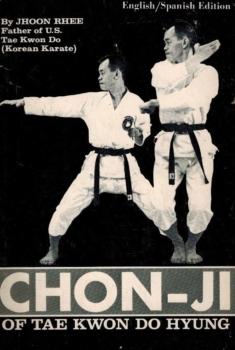 Chon-Ji of Tae Kwon Do Hyung