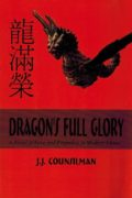 Dragon's Full Glory