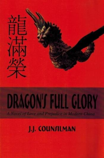Dragon's Full Glory