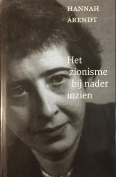 Zionisme Bij Nader Inzien
