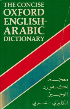 Oxford English-Arabic Dictionary