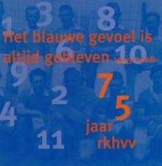 Jubileumboek RKHVV Huissen: 1933-2008. Met tal van kleurenillustraties.