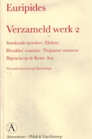 Baskerville Serie - Verzameld Werk 2