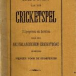 Regels van het Cricketspel