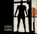 Sports in Israel