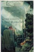 I Saw Ramallah