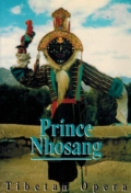 Prince Nhosang Tibetan Opera