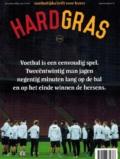 Hard Gras 111