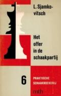 Het offer in de schaakpartij
