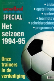 Het Seizoen 1994-95