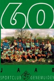 60 jaar Sportclub Genemuiden