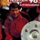Deutscher Meister 98