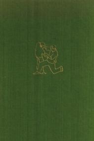 Judo. De moderne wetenschap van het Jiu Jitsu