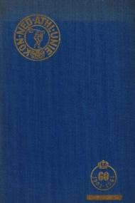 Supplement op het Gouden Boek